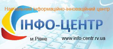 Info-Centr